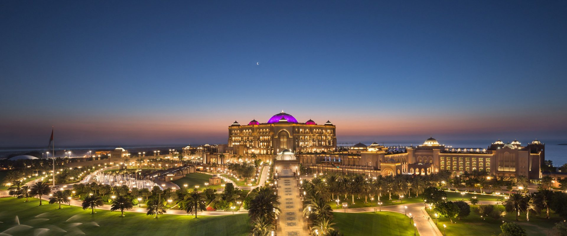 world's most expensive hotel-Emirates Abu Dhabi