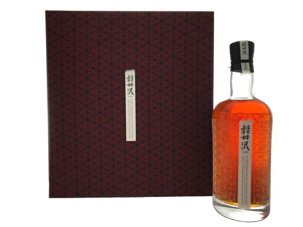 Karuizawa Whiskey 1965