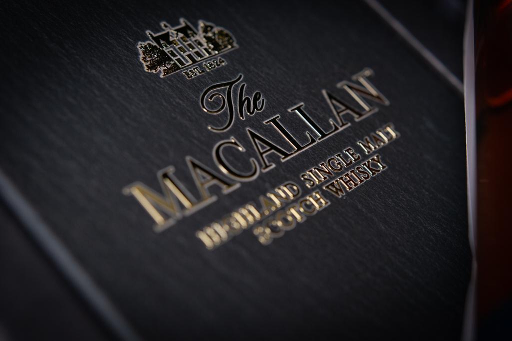 the 1st Macallan e-boutique